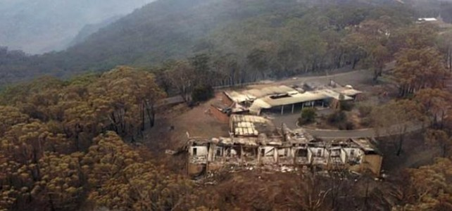 Deputy NSW Coroner unable to determine cause of Coonabarabran bushfire